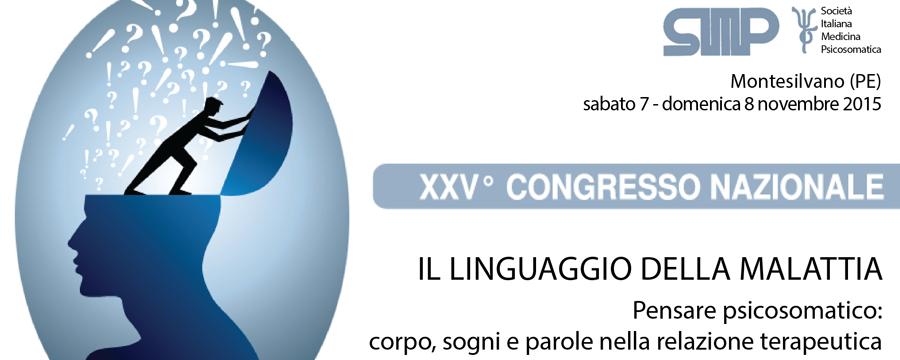 Box-doppio-XXV-Congresso-SIMP (1)